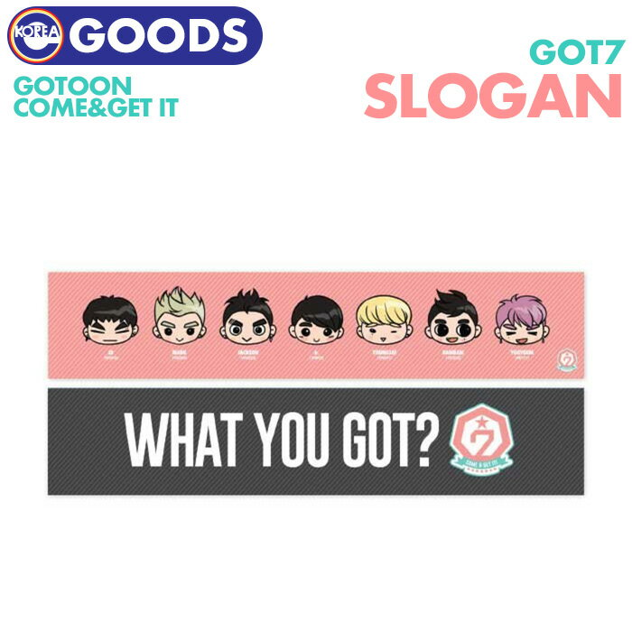 韓国(K-POP)・アジア, 韓国(K-POP)  SLOGAN TOWEL GOT7 GOTOON COME GET IT! JYP
