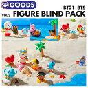 【 Summer Vacation ver. 】【 BT21 Collectible Figure Blind Pack Vol.2 】【即日発送】 BTS 防弾少年団 バンタン コラボ ランダム ブラインドフィギュア 公式商品