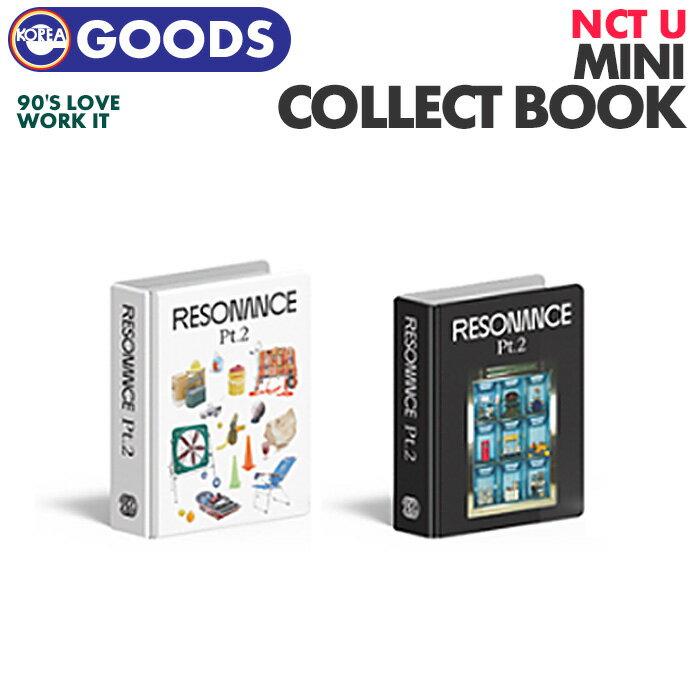 CD, 韓国(K-POP)・アジア  NCT U RESONANCE Pt. 2
