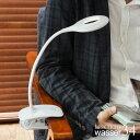 Wasser クリップライト 電気スタンド スタンドライト LED コードレス 充電式 寝室 間接照明 デスクライト デスクスタンド 卓上ライト デスクスタンド テーブルライト テーブルスタンド 照明 ライト