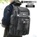 SWISSWIN スイスウィン リュック リュックサック 大容量 おしゃれ メンズ バックパック ノートPC収納 通勤 出張 ビジネス 旅行 アウトドア 登山