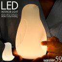 テーブルライト LED 卓上ライト シリコン 間接照明 コードレス 柔らかい キッズライト 充電式 ランプ インテリア照明 マシュマロライト おしゃれ wasser フロアライト ベッドサイド 寝室 子供部屋 照明 授乳灯 常夜灯 玄関 和風