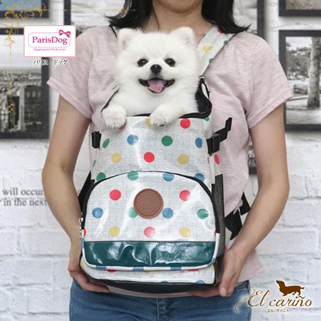 Paris Dog【正規輸入店】かばん 汚れに強い カラフル 安全ベルト