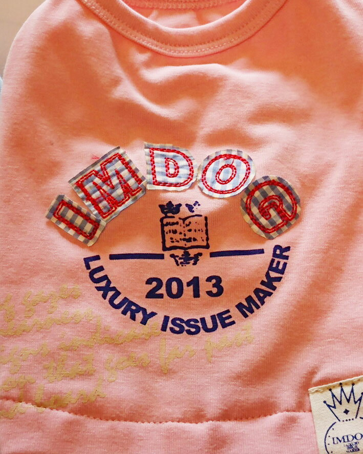 Paris Dog【正規輸入】犬 服 Tシャツ ピンク ブルー 春 夏物 ペット服 チェック ロゴ 袖なし 小型犬 中型犬 チワワ プードル ポメラニアン 女の子 男の子 シンプル サイズは外寸です