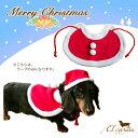 犬 猫 小動物 クリスマス コスプレ ケープ サンタ シンプ...