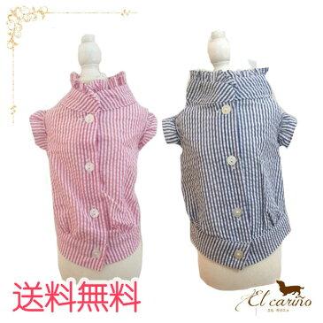 犬 服 韓国 Tシャツ ブルー ピンク ストライプ 袖あり シンプル 春 夏物 ペット服 ボタン 小型犬 中型犬 チワワ プードル ポメラニアン 女の子 男の子 かわいい サイズは外寸です