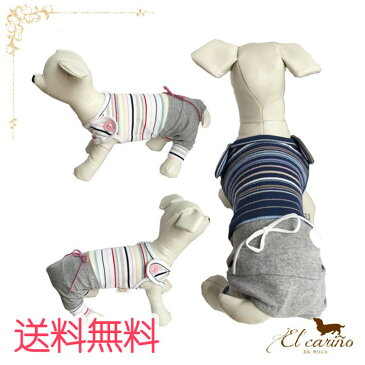 犬 服 韓国 つなぎ ネイビー ホワイト ストライプ 袖なし 春 夏 秋物 ペット服 リボン 小型犬 中型犬 チワワ プードル ポメラニアン 女の子 男の子 かわいい サイズは外寸です