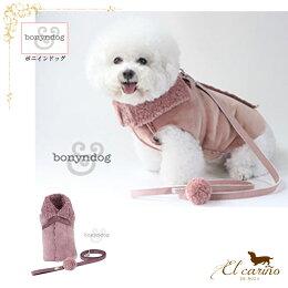 Bonyndog【正規輸入店】ファー付ダウンジャケットハーネスピンク