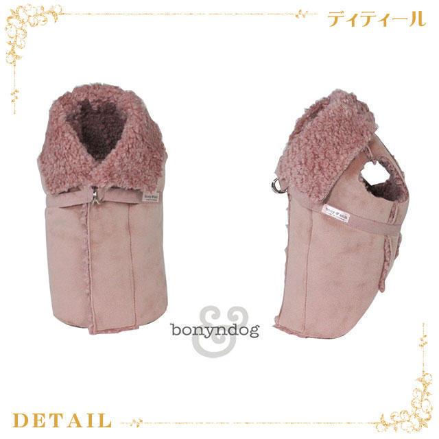 Bonyndog【正規輸入】犬 服 ハーネス リード コート 秋 冬物 ペット服 セット ぼんぼり ピンク 小型犬 中型犬 チワワ プードル ポメラニアン 女の子 男の子 あったかい サイズは外寸です