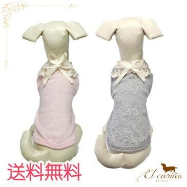 犬 服 韓国 ピンク グレー 袖なし レース 春 夏 秋 ペット小型犬 中型犬 チワワ プードル ポメラニアン 女の子 男の子 かわいい