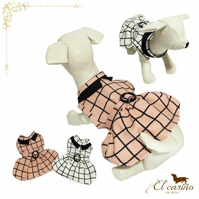 犬 服 犬服 ペット ワンピース ピンク ホワイト 格子柄 袖なし 春 秋 冬 ペット服 スカート 襟 女の子 小型犬 中型犬 チワワ プードル ポメラニアン ベルト シンプル サイズは外寸です