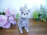 スウィーティードッグ〜フレンチブルドッグ小さな犬置物