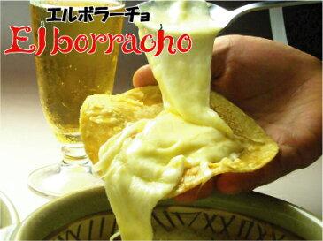 タコス専用チーズ(エルボラオリジナルブレンド)
