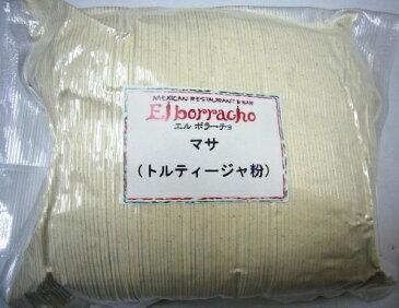トウモロコシ粉(マサ)自宅で作れるタコスの皮の素・お手軽タコスをどうぞ♪