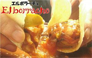 エルボラパーティーセット(5人分)送料無料!セット+うずら豆と豚肉の煮込み 福岡県産タコス...