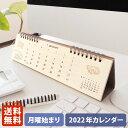 MATOKA マトカ 2022年 卓上カレンダー(月曜始まり)『BREAK TIME ブレイクタイム』