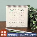 MATOKA マトカ 2022年 卓上カレンダー(月曜始まり)『ICON アイコン』