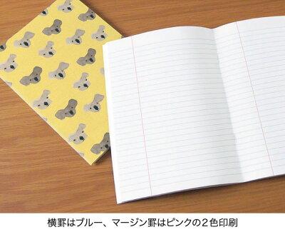 A5サイズのノート