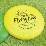 ソフト フライングディスク / フリスビー(SOFT FLYING DISC)|アウトドア 行楽 キャンプ ピクニック ライトスポーツ