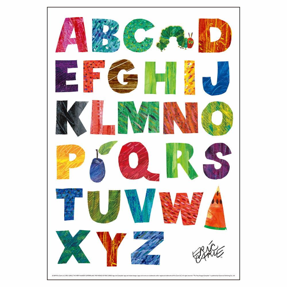 エリック・カール(ERIC CARLE)B4サイズ・ポスター『Alphabets / はらぺこあおむし』