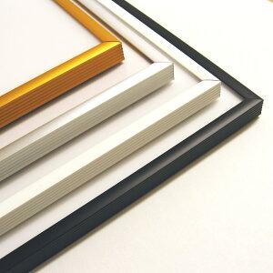 値下げ↓【610×915mm】軽くて取り付けも簡単★シンプルなデザインが、作品をより引き立てます...