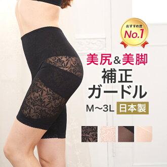 50%的折扣半骨盆帶矯正內衣在軋製在日本腰帶臀部腰帶美腿的肌肉腰帶腰帶美麗屁股腰帶補償內衣中間長度以上膝蓋長度是只是西方