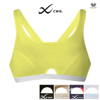 [sale] Lady's HTY057 [easy ギフ _ packing] with the Wacoal Wacoal CWX CW-X sports bra fitness bra running bra ventilation function