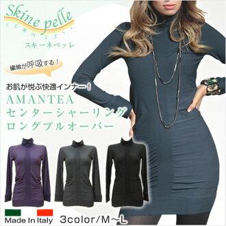 高領毛衣 skynepelle 針織長袖上衣義大利製造的進口阿曼泰亞