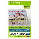 エレコム CD/DVDケース用背ラベル EDT-KCDSE2