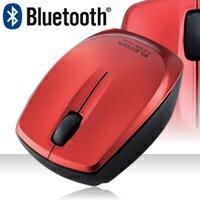 コンパクトボディーでモバイルに最適な3ボタンBluetooth(ブルートゥース)レーザーマウス[マウス...
