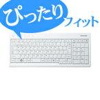 エレコム キーボードカバー 東芝(TOSHIBA) dynabook Qosmio D710 シリーズ 対応 キーボードカバー PKB-DBQD