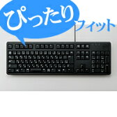 【キーボードカバー DELL】キーボードカバー:DELL USBキーボード KB212-B(日本語)対応のキーボードカバー:PKB-DE13【税込2160円以上で送料無料】【ELECOM(エレコム):エレコムダイレクトショップ】