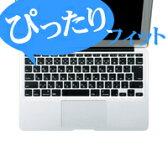 【キーボードカバー mac】キーボードカバー Apple MacBook Air 11.6W 対応キーボードカバー:PKB-MACB4【税込2160円以上で送料無料】【ELECOM(エレコム):エレコムダイレクトショップ】