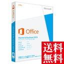 ご家庭とビジネスの両方で使用する方[Office2013(オフィス2013)]Microsoft Office Home and B...