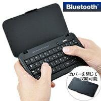 キーボード [アウトレット]キーボード 手に持って使えるコンパクトBluetooth(ブルートゥース)キーボード:TK-GMFBP029BK[ELECOM(エレコム)]【税込2100円以上で送料無料】
