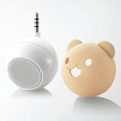 どこでも使えるスマホ用スピーカー。可愛いあにまると一緒に音楽を楽しみましょう!【送料無料】...