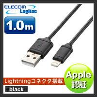 [アウトレット]Lightningコネクタ対応ケーブル[Lightningコネクタ-USB Aコネクタ][1.0m]:LHC-UALA10BK[Logitec(ロジテック)]【税込2160円以上で送料無料】