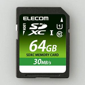 無償でデータ復旧サービスを利用できる特典付。読み出し最大30MB/sの高速データ転送を実現【送...