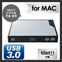 [アウトレット]【送料無料】バスパワー駆動USB3.0対応ポータブル ブルーレイドライブ[MAC用編集ソフト同梱モデル]:LBD-PME6U3MSV【ELECOM(エレコム):エレコムダイレクトショップ】10P01Mar15
