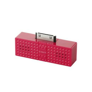 電池不要でいつでも気軽に音楽を楽しめるブロック型スピーカー!【送料無料】とびきりコンパク...