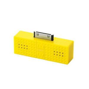 電池不要でいつでも気軽に音楽を楽しめる!iPodDockコネクタ用ステレオミニスピーカー[iPodアク...