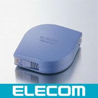 携帯用LANケーブル(2m)携帯用LANケーブル(2m):LD-MCTF/BS2[ELECOM(エレコム)]【税込2100円以上...
