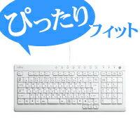 エレコム キーボードカバー 富士通(FUJITSU)FUJITSU FMV-DESKPOWER CEシリーズ 対応のキーボードカバー PKB-FMV8