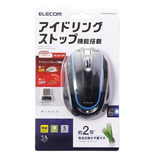 【送料無料】アイドリングストップ機能搭載ワイヤレスマウス光学式5ボタン:M-WK01DBBK[ELECOM(エレコム)]