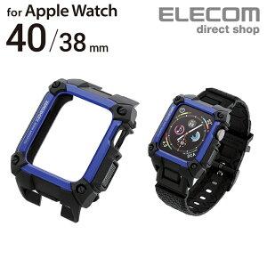 0cf66920bb エレコム Apple Watch アップル ウォッチ 40 ミリ 用 ZEROSHOCK ケース AppleWatch 40mm 衝撃吸収 カバー  ブルー AW-40ZEROBU □デュアルストラクチャー ...