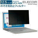 Samsung Notebook 9 Pen 13.3インチ 用 保護 フィルム OverLay Brilliant for Samsung Notebook 9 Pen 13.3インチ / 液晶 保護 フィルム シート シール フィルター 指紋がつきにくい 防指紋 高光沢