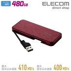エレコム ケーブル収納型 外付け ポータブル SSD 480GB 高速データ転送 セキュリティ USB3.1(Gen1)対応 外付け PS4 プレステ プレイステーション PlayStation4 Pro オススメ SSD レッド ESD-EC0480GRD