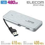 エレコム ケーブル収納型 外付け ポータブル SSD 480GB 高速データ転送 セキュリティ USB3.1(Gen1)対応 外付け PS4 プレステ プレイステーション PlayStation4 Pro オススメ SSD ホワイト ESD-EC0480GWH