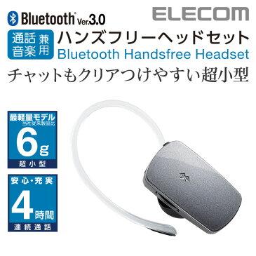 ロジテック 小型 Bluetooth ワイヤレス ヘッドセット マイク 通話 音楽対応 ブルートゥース 片耳 iphone スマホ シルバー LBT-MPHS400MSV