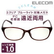[アウトレット]ブルーライト対策PCメガネ(遠近両用老眼鏡)/+1.0:R-BUC10-W01WN[ELECOM(エレコム)]